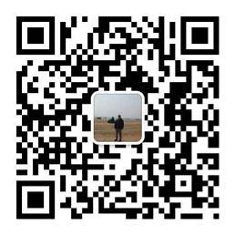 AVAYA RADVISION 视频会议产品SCOPIA XT5000/scopia xt4200/scopia xt4300安装调试操作培训 视频会议 第57张