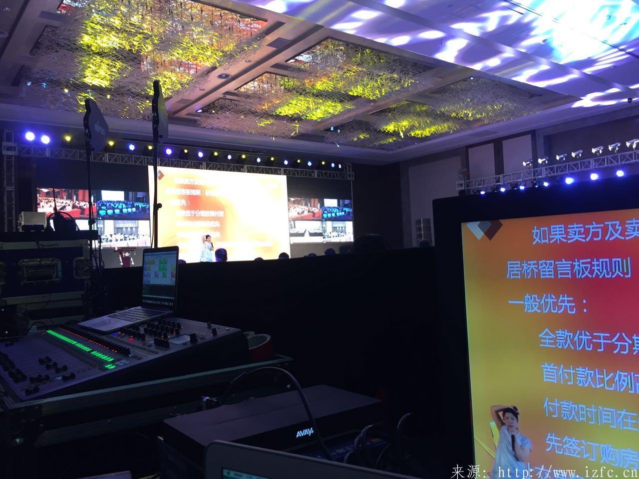 全国各地多方产品发布会用AVAYA贝思迪讯视频会议系统,多地互动,一切就那么简单!