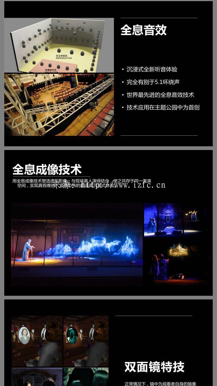 家庭影院,私人家庭影院系统,3D影院系统,7D8D9D影院系统看看这个东东 家庭影院 第3张