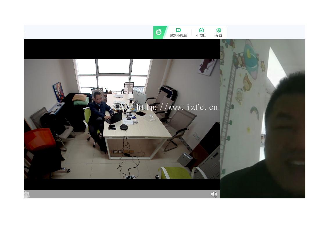 关于软件视频会议测试整理 视频会议 第3张