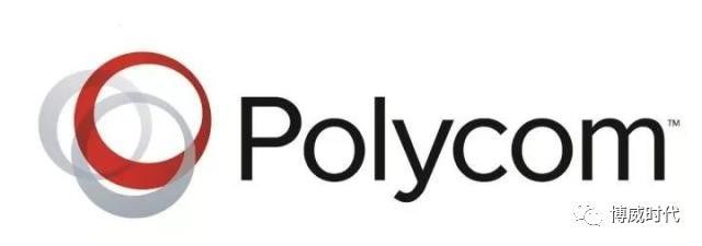 Polycom VS 小鱼易连,视频会议软件被索赔1亿元 视频会议 第3张
