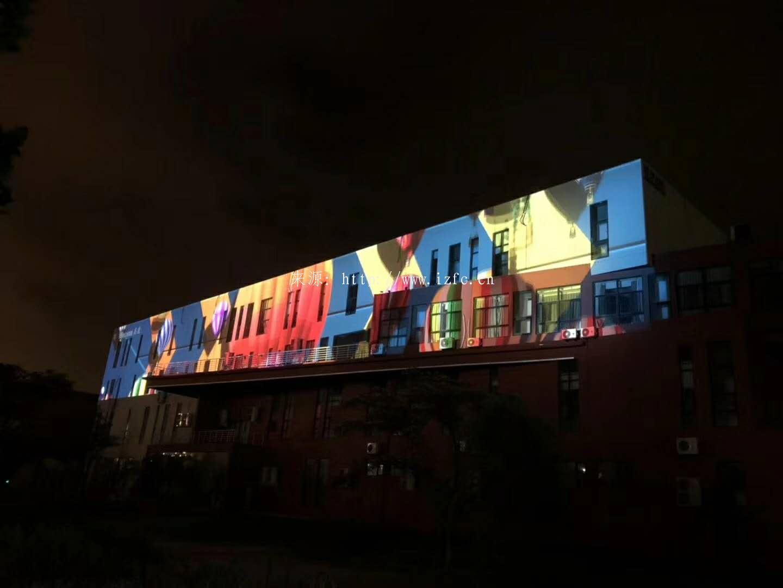 楼体特效应用于青岛啤酒节 大屏幕显示 第8张