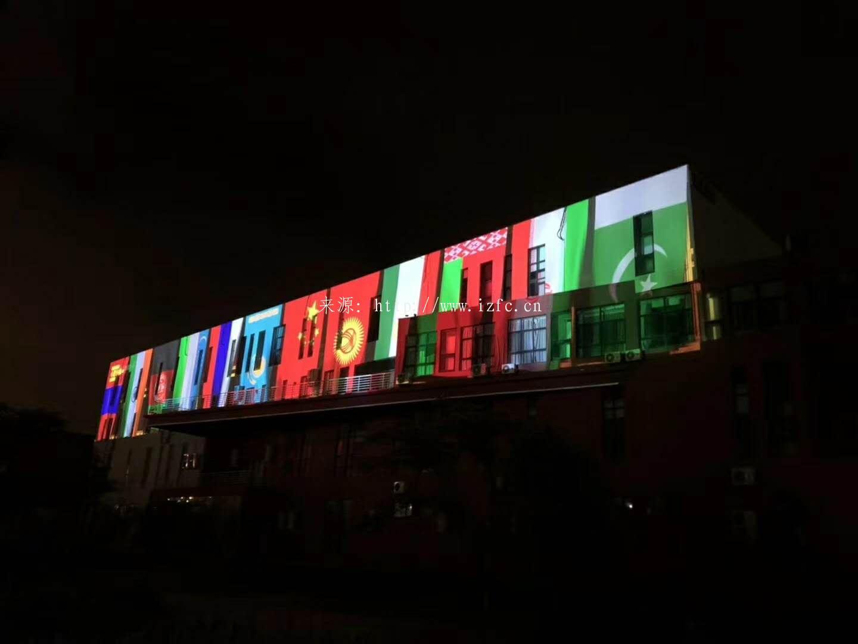 楼体特效应用于青岛啤酒节 大屏幕显示 第9张