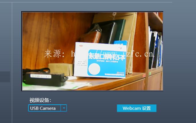 熹田普奥视摄像机U103摄像机镜像问题及采用宝利通RPD出现本地镜像问题; 故障FAQ 第4张