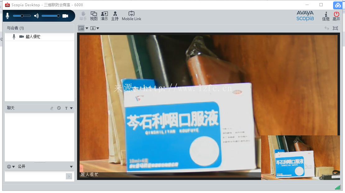熹田普奥视摄像机U103摄像机镜像问题及采用宝利通RPD出现本地镜像问题; 故障FAQ 第5张